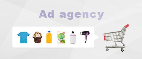 広告販促支援サービス